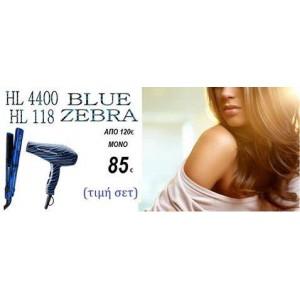 ΣΕΤ HL4400 BLUE ZEBRA + HL118 ZEBRA